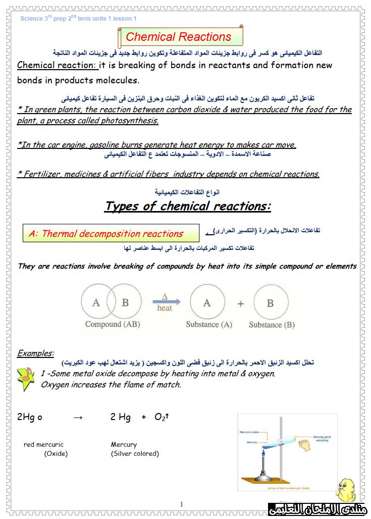 exam-eg.com_158181458237496.png