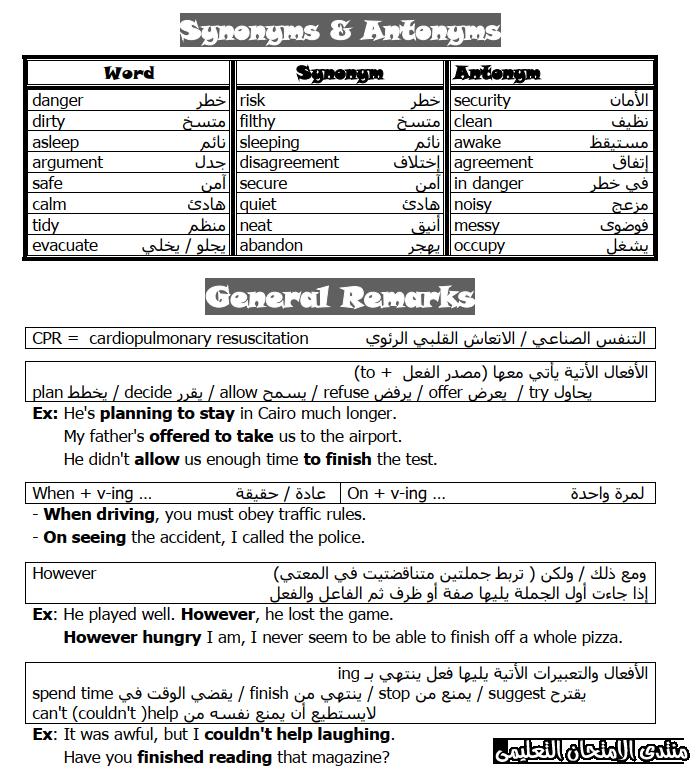 exam-eg.com_15818647364531.png