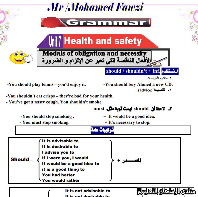 exam-eg.com_158186489622771.png