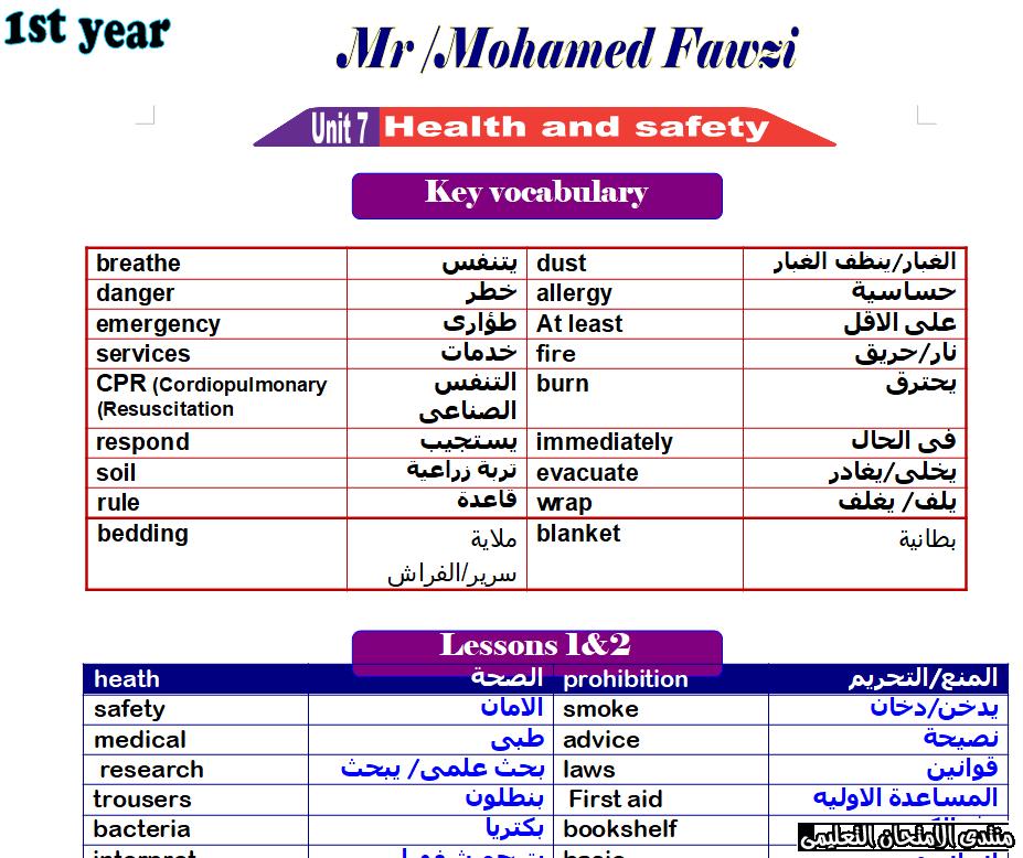 exam-eg.com_158186569211211.png