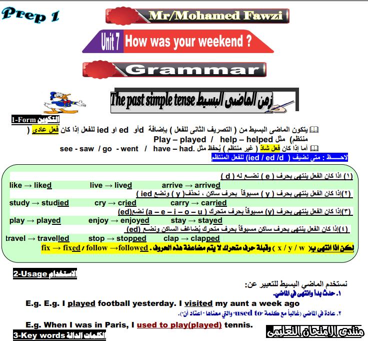exam-eg.com_158195061065191.png