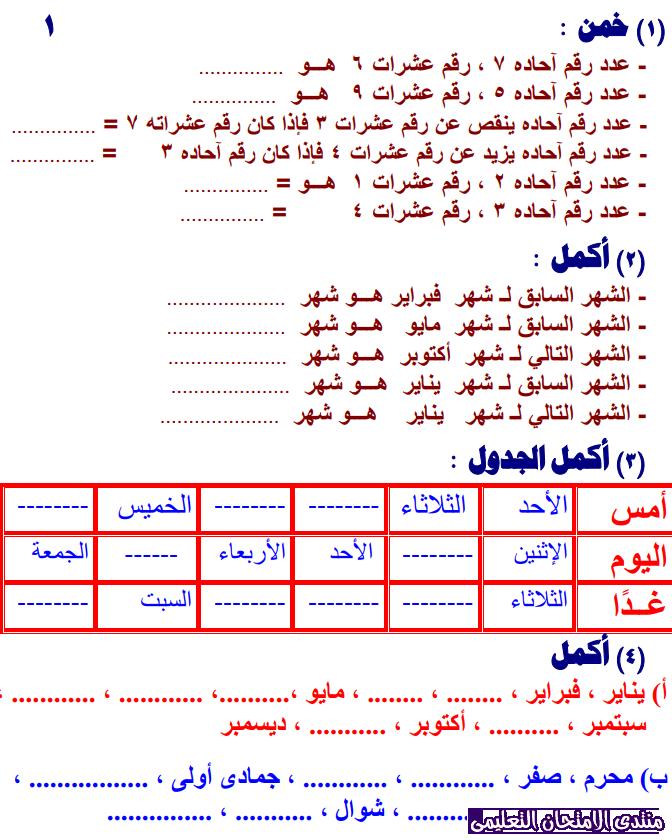 exam-eg.com_158238180040671.png