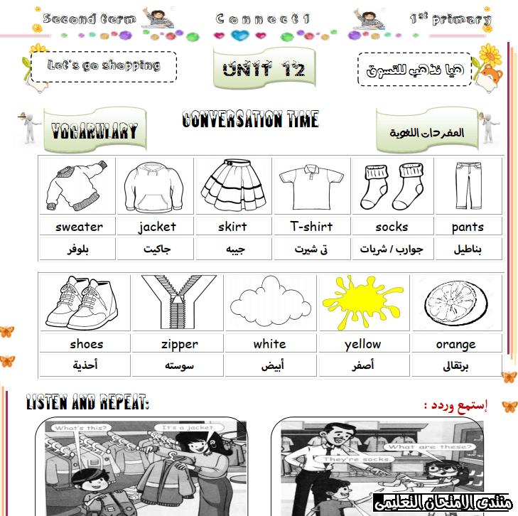 exam-eg.com_158255017226442.png