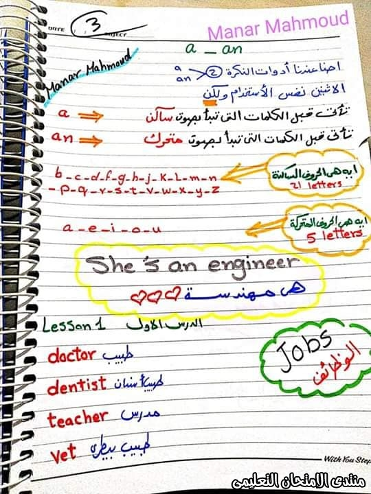 exam-eg.com_158255165437963.jpg