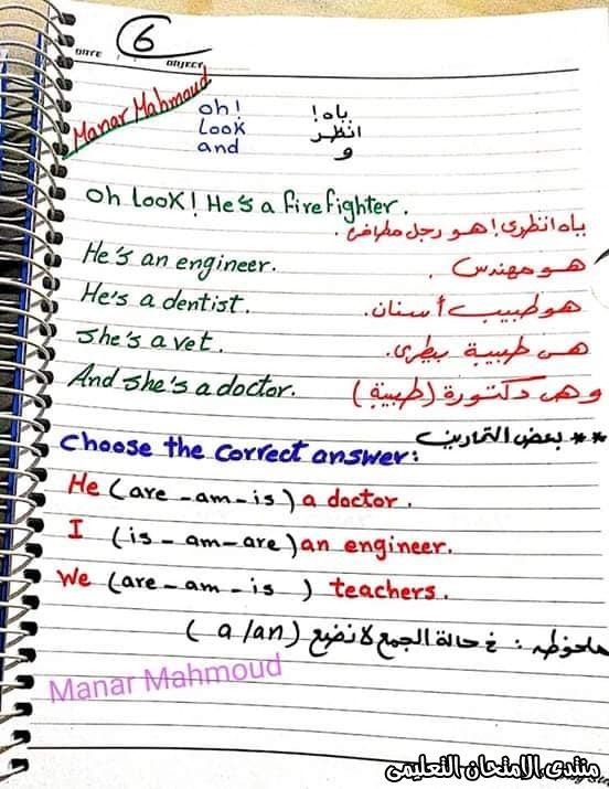 exam-eg.com_158255165445776.jpg