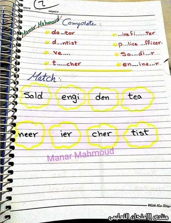 exam-eg.com_158255165448017.jpg
