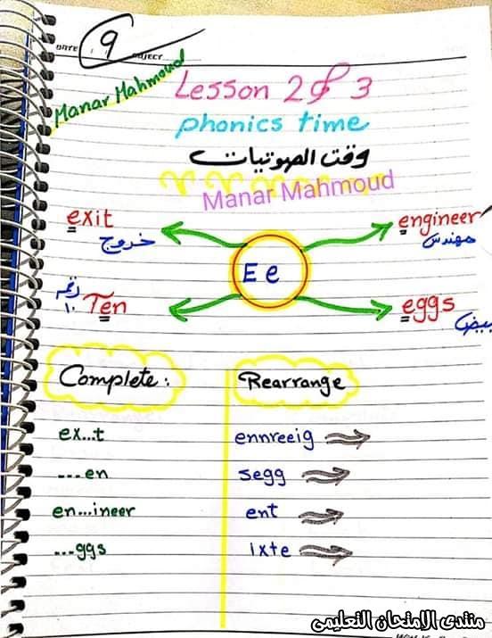 exam-eg.com_158255165452799.jpg