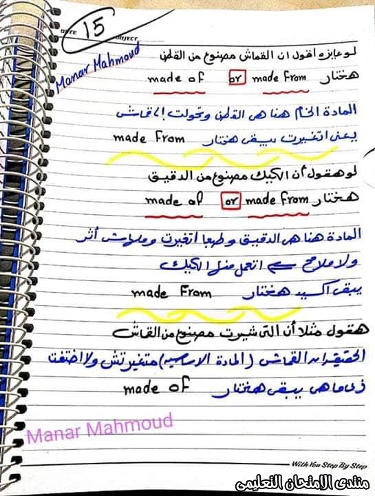 exam-eg.com_1582551654651614.jpg