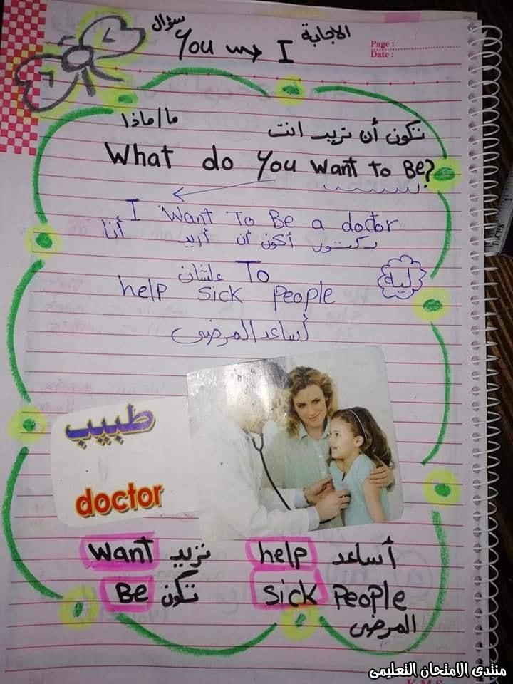 exam-eg.com_158255272882592.jpg