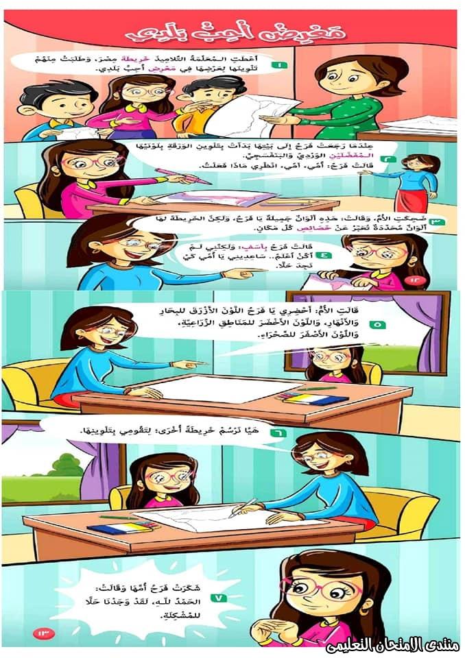 exam-eg.com_1582927771508910.jpg
