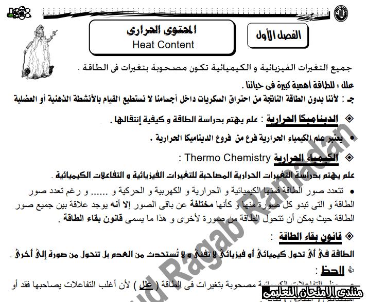 exam-eg.com_158385040509981.png