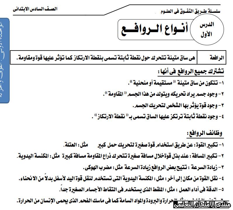 exam-eg.com_158428120542991.png