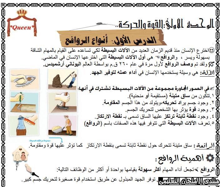 exam-eg.com_158431368580361.png