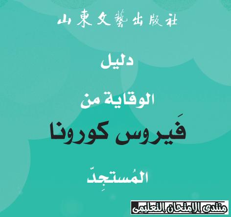 exam-eg.com_158475812263821.png