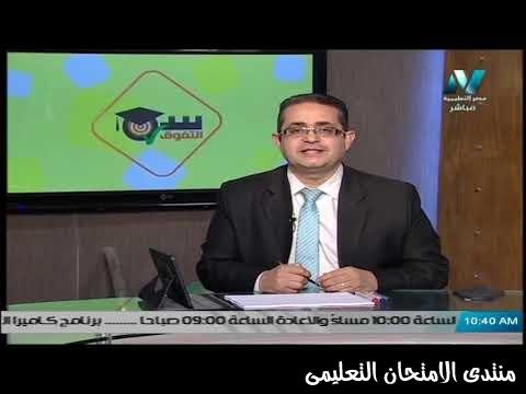 exam-eg.com_158491772066321.jpg