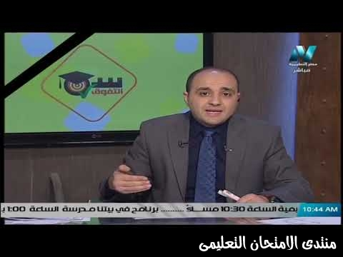 exam-eg.com_158499429150691.jpg