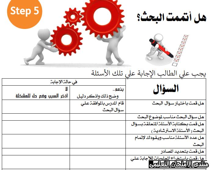 exam-eg.com_158508427821041.png