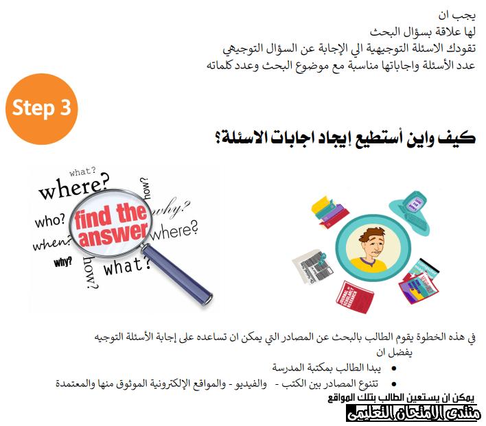 exam-eg.com_158508427828343.png