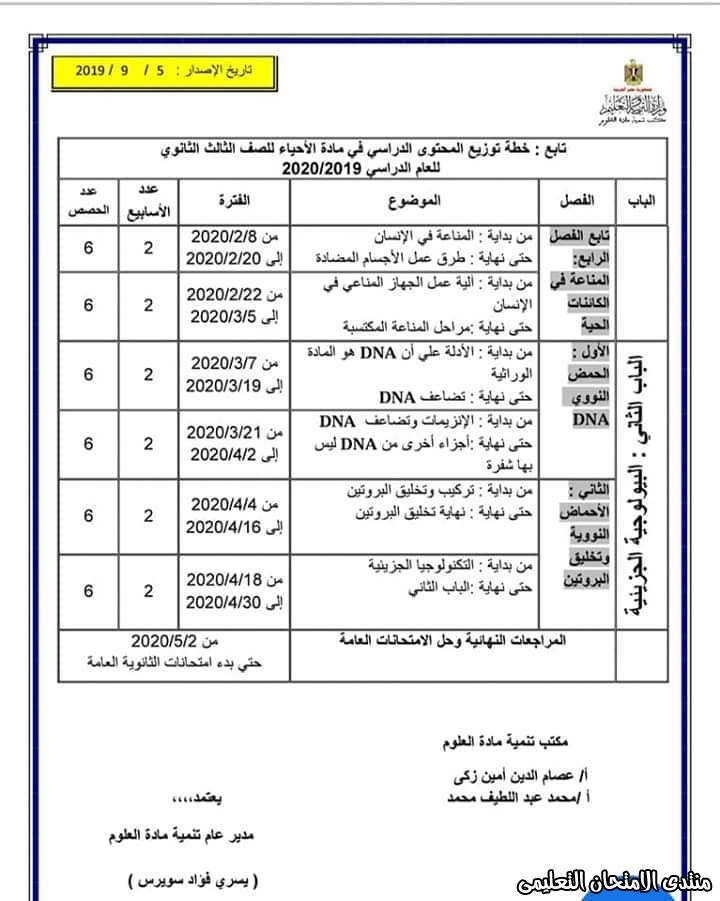exam-eg.com_158525255094452.jpg