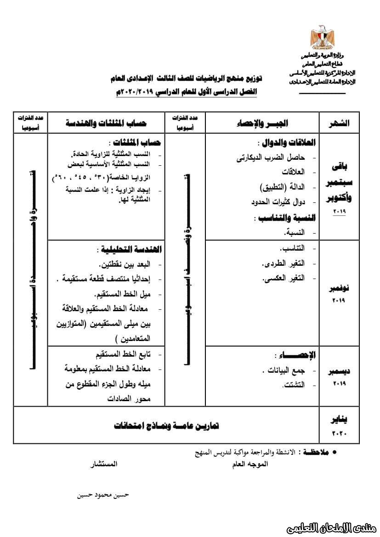 exam-eg.com_158531914102645.jpg