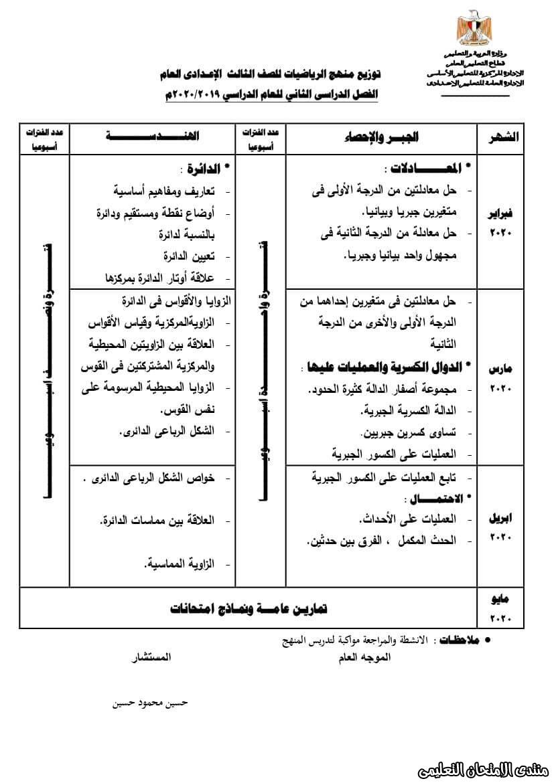 exam-eg.com_158531914109766.jpg