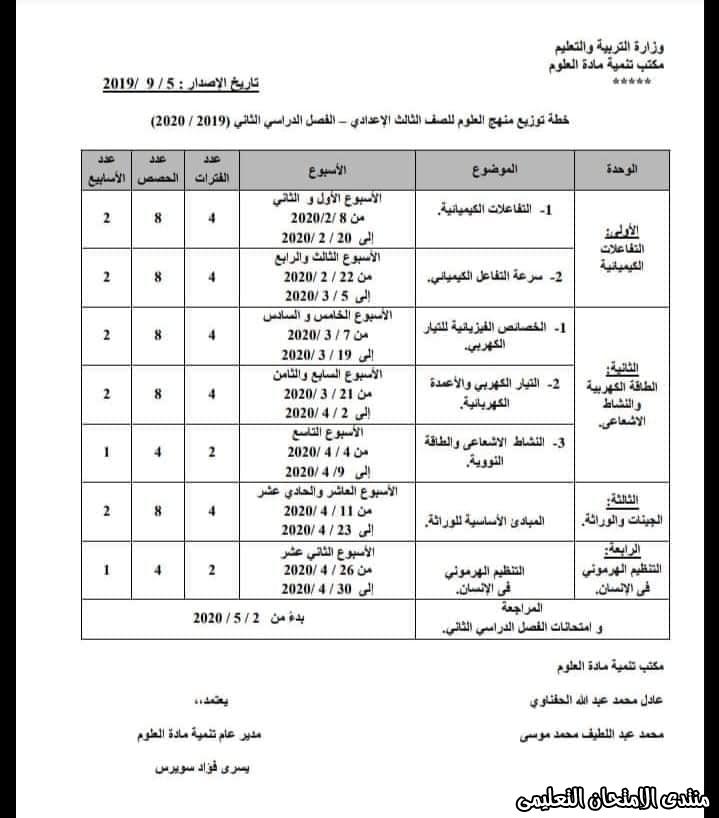 exam-eg.com_158532161331136.jpg