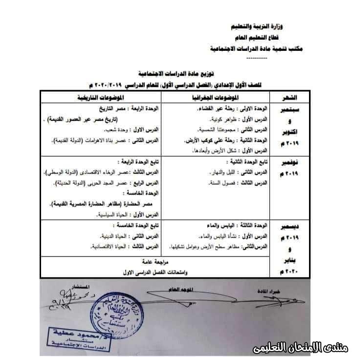 exam-eg.com_158532325247951.jpg