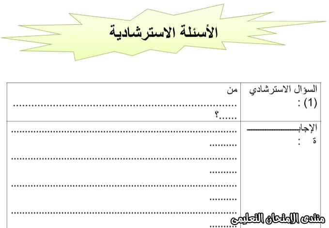 exam-eg.com_158610600596332.png