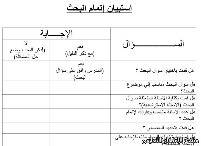 exam-eg.com_15861060059983.png