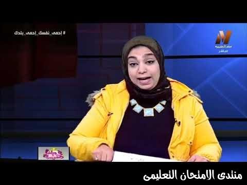 exam-eg.com_158615268597391.jpg