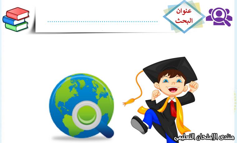exam-eg.com_158615669405921.png