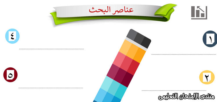 exam-eg.com_15861566941342.png