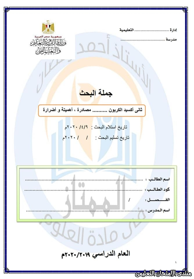 exam-eg.com_158617014266231.jpg
