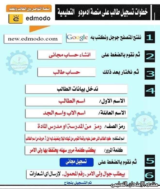 exam-eg.com_158619783781731.jpg
