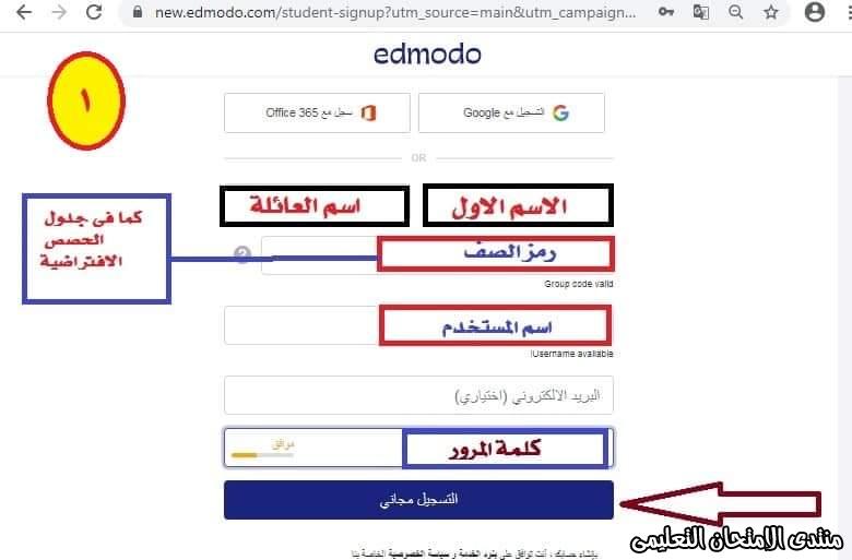 exam-eg.com_158619783784682.jpg
