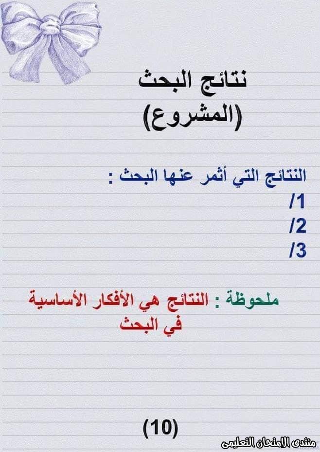 exam-eg.com_158633792949635.jpg