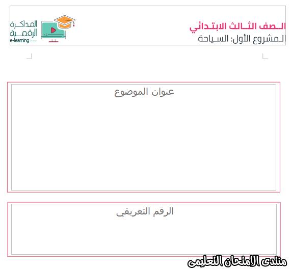 exam-eg.com_15864764478811.png