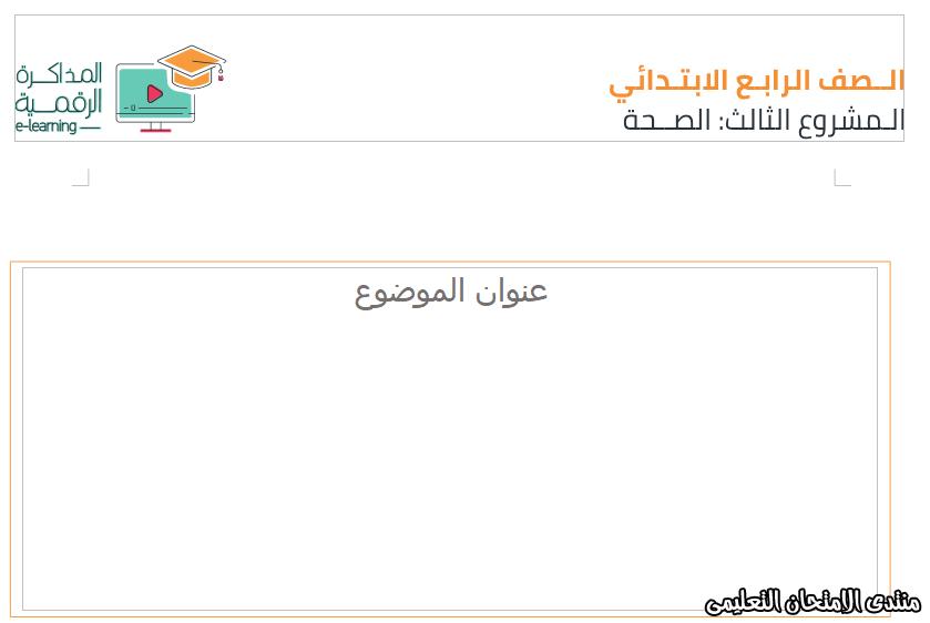 exam-eg.com_158647661118611.png