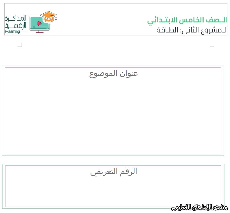 exam-eg.com_158647670601471.png