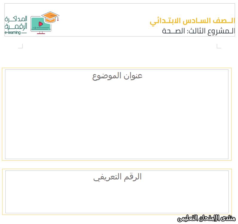 exam-eg.com_158647729413441.png