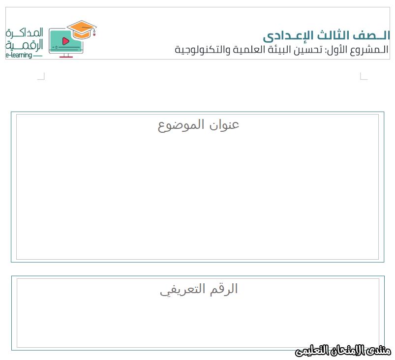forums.exam-eg.com