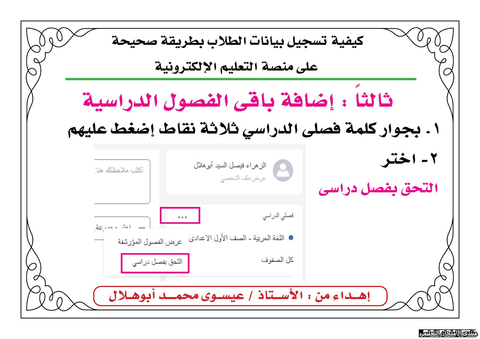 exam-eg.com_158653207887113.png