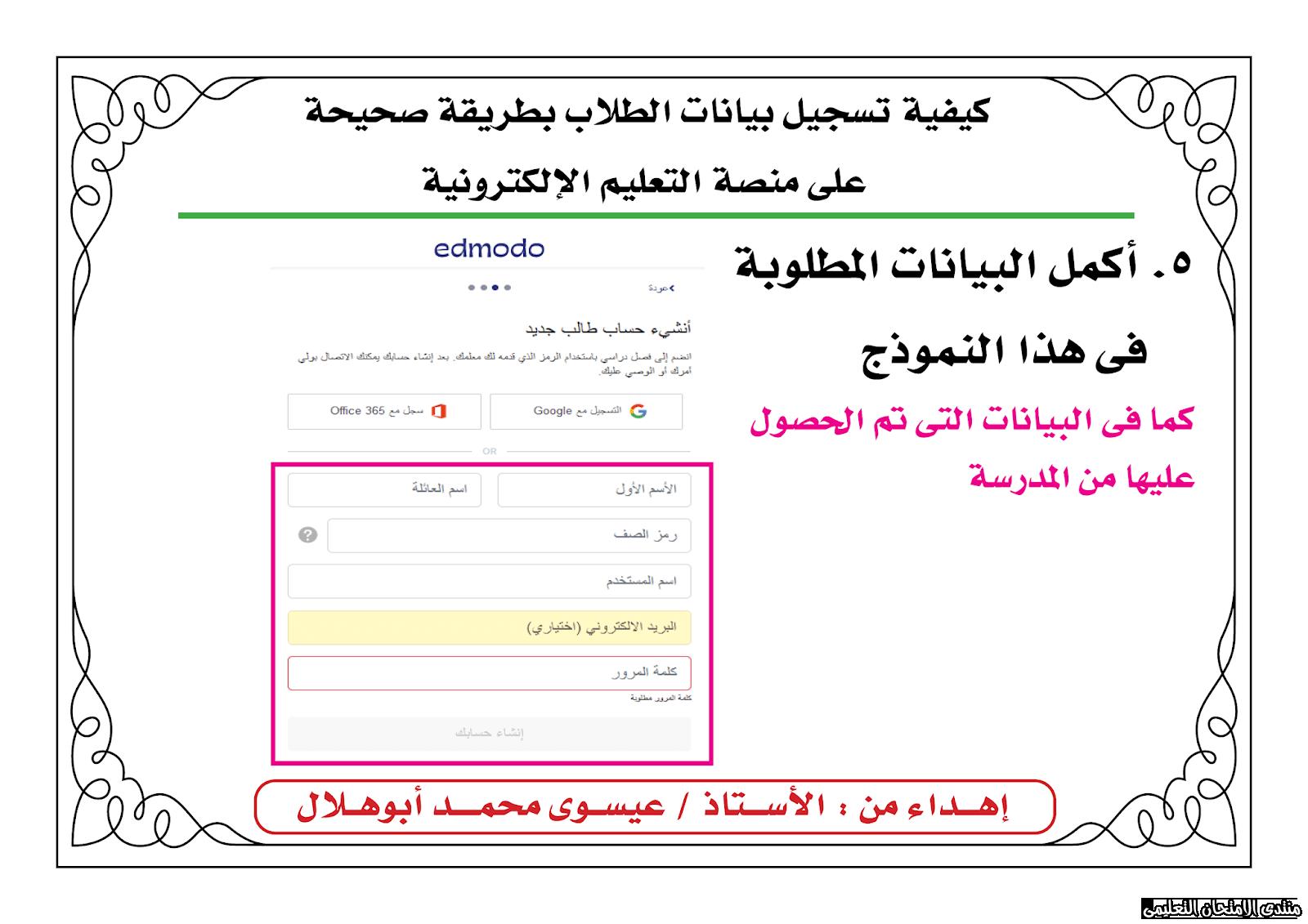 exam-eg.com_158653207910246.png