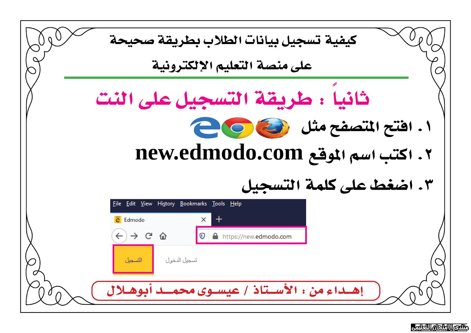 exam-eg.com_158653207931848.png