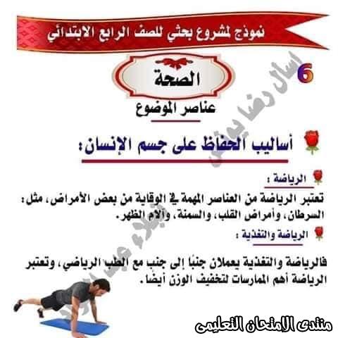 exam-eg.com_1586598299044.jpg