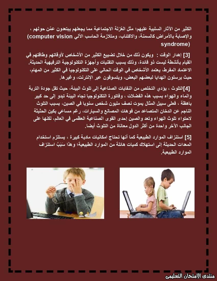 exam-eg.com_158662933026785.jpg