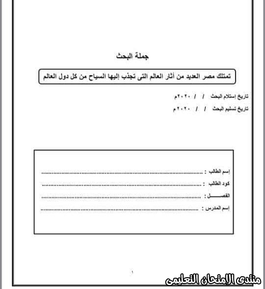 exam-eg.com_158672718752512.jpg
