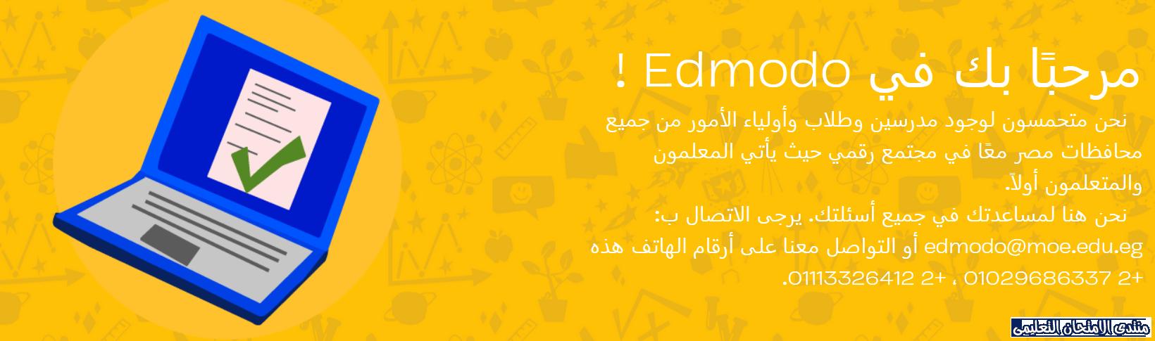 exam-eg.com_158681298783221.png