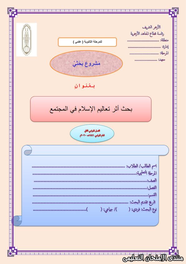 exam-eg.com_158704468483391.png
