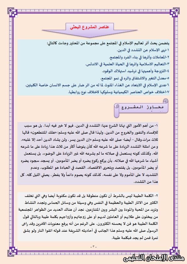 exam-eg.com_158704468496053.png